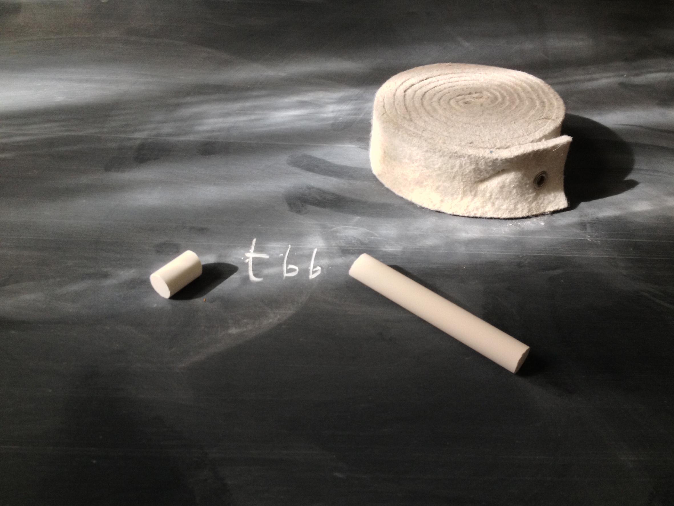 The Blackboard - sound installation